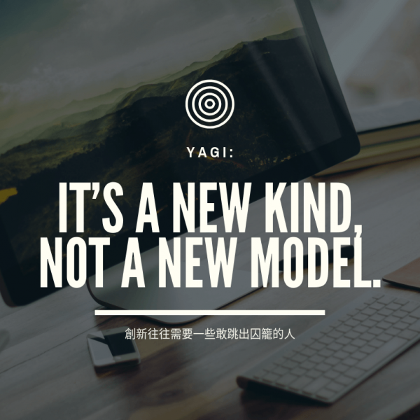 It's a new kind, not a new model!