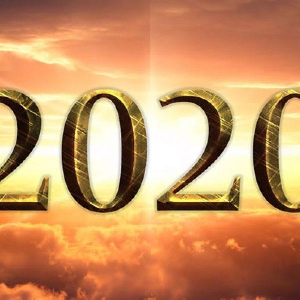 致2020年的考生